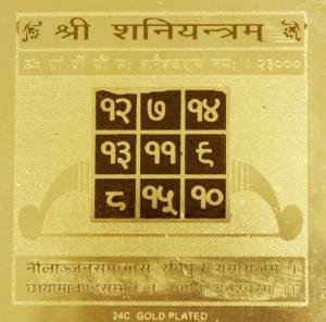 shani-yantra