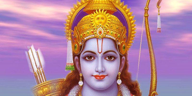 God Ram