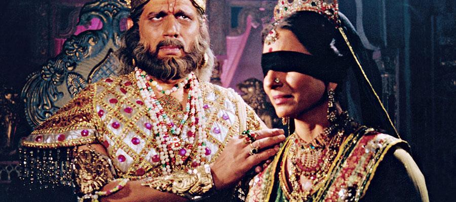 Dhritrashtra Aur Gandhari