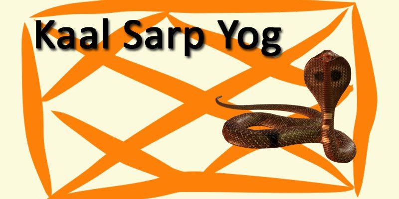 kaal-sarp yog