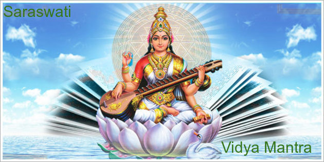 Vidya Mantra