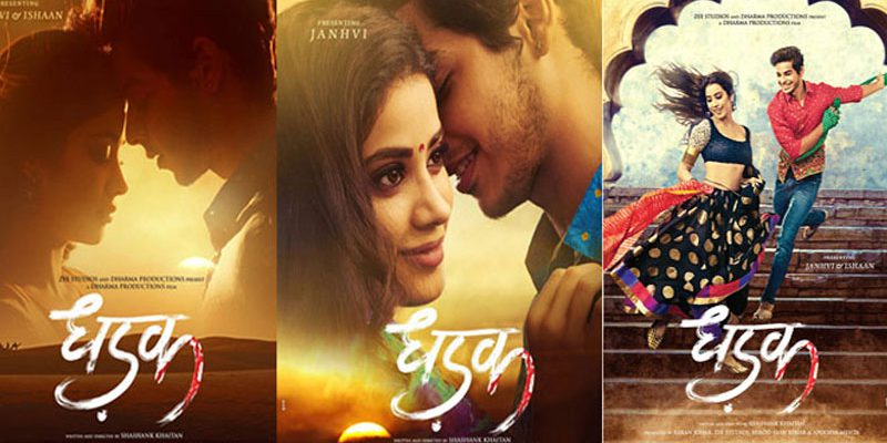 Let's see what stars say about Dhadak