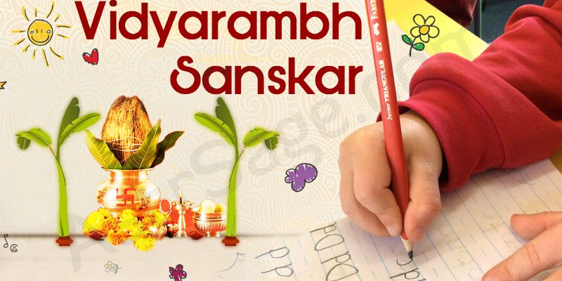 Importance Of Vidyarambh Sanskar For Children & Accurate Rituals