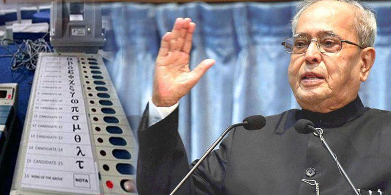 EVM विवाद पर पूर्व राष्ट्रपति प्रणब मुखर्जी ने जताई चिंता