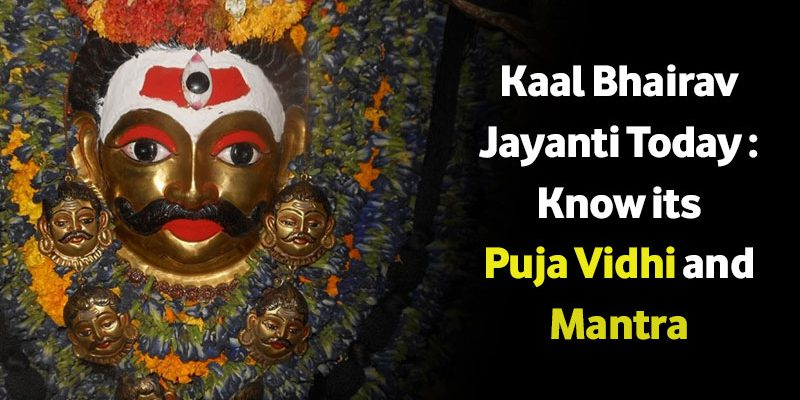 Kaal Bhairav Jayanti