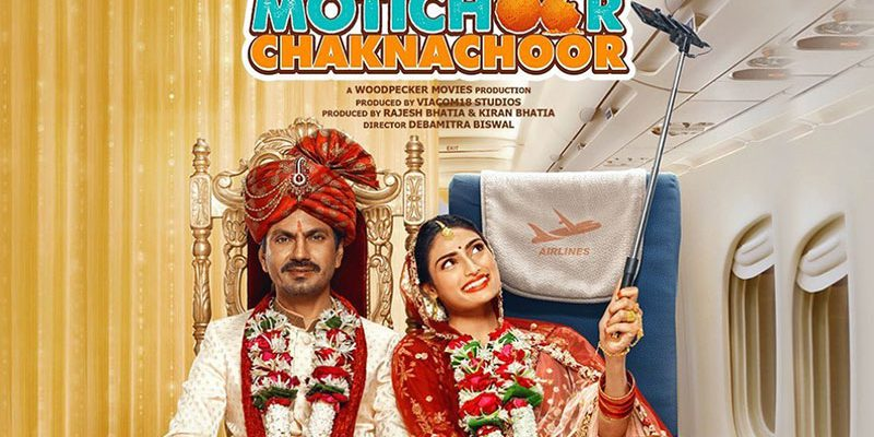 Motichoor Chaknachoor Review