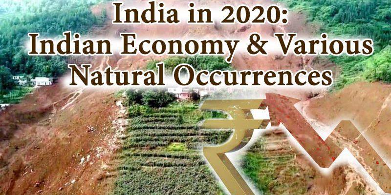indian economy 2020