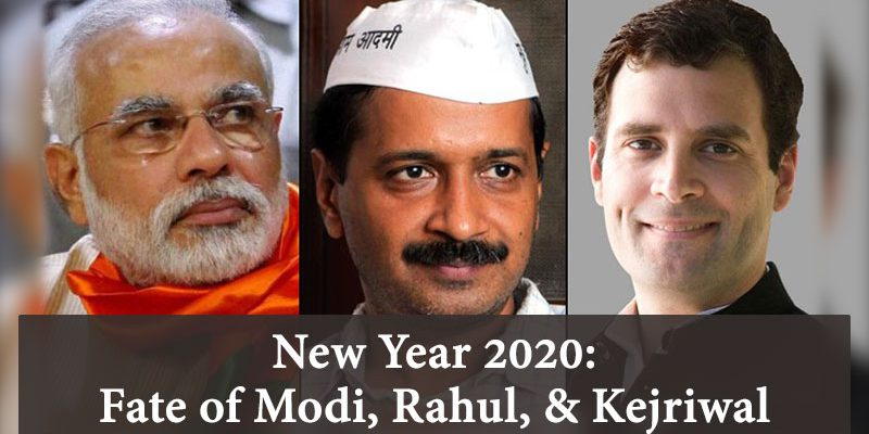 modi rahul 2020