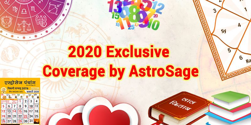 2020 astrology coverage