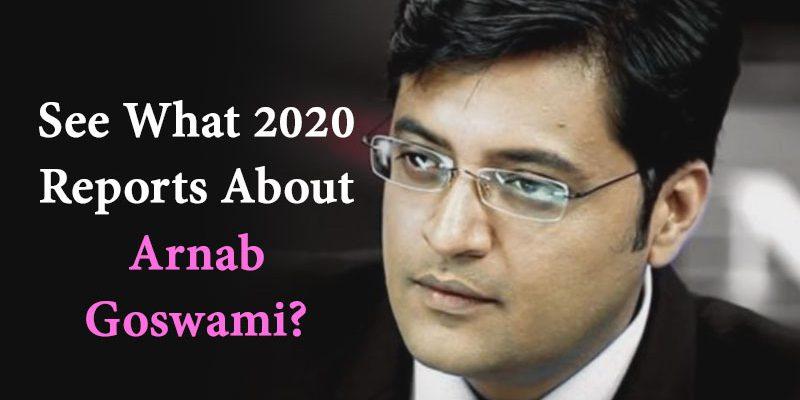 arnab goswami and 2020