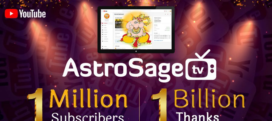 astrosage 1 million