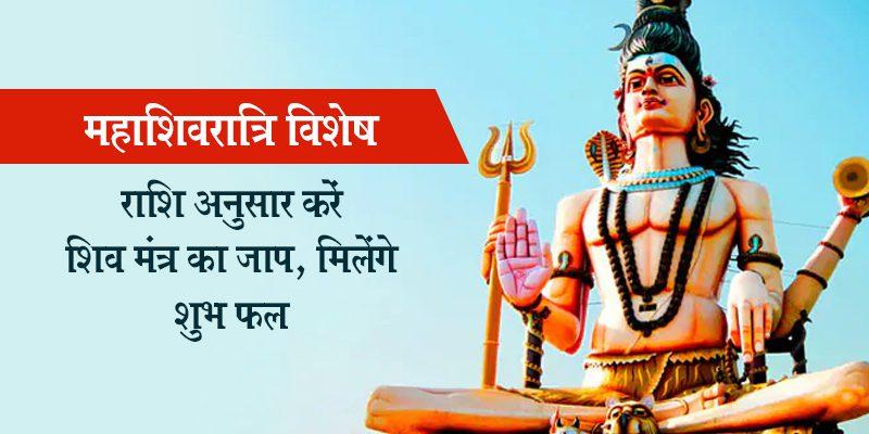 mahashivratri-special-hi