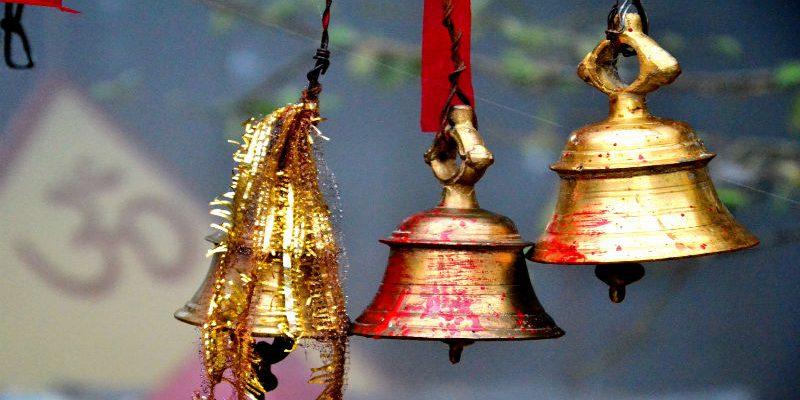 मंदिर की घंटी