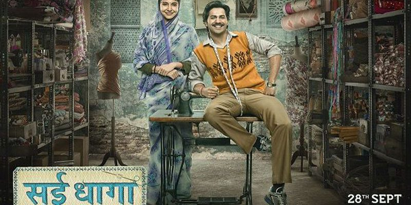 Let's see what stars say about Sui Dhaaga