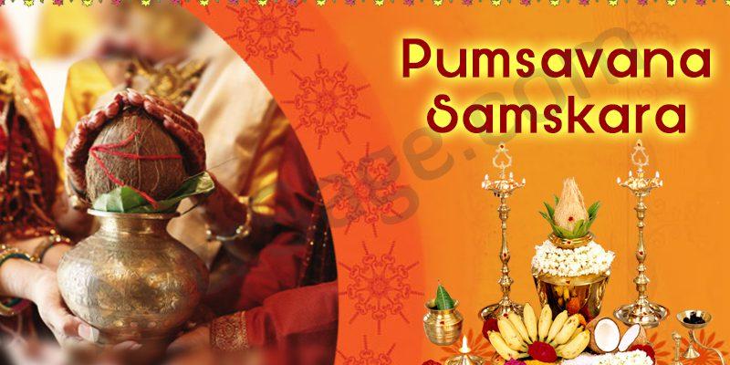 Punsavan Sanskar Ceremony