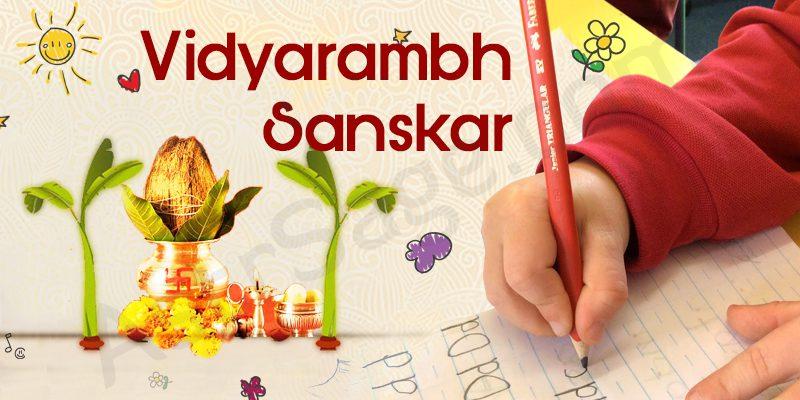 Importance Of Vidyarambh Sanskar For Children & Accurate Rituals
