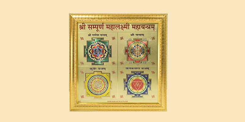 Yantra Installation Process and Benefits