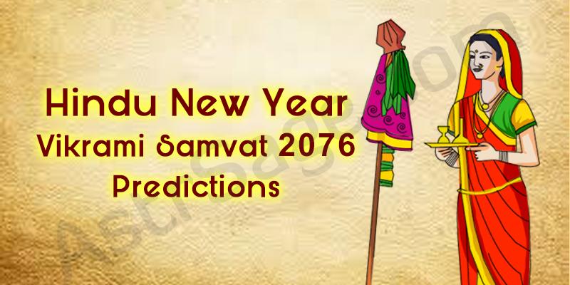 hindu-new-year-en
