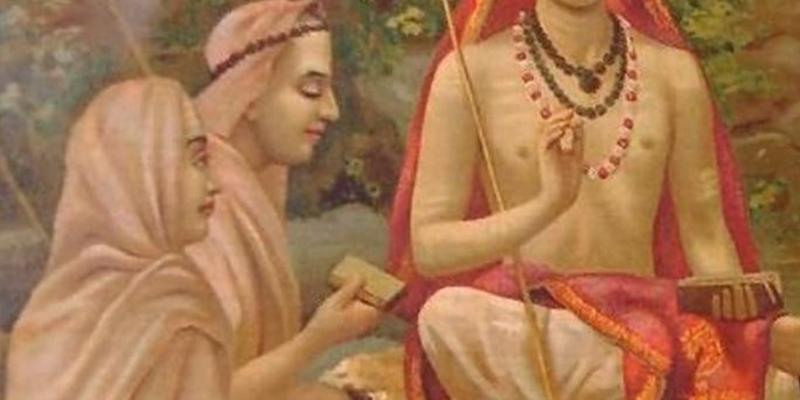 Vanprastha Sanskar