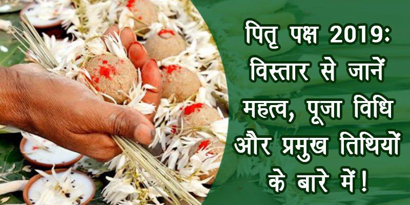 pitru paksha rituals