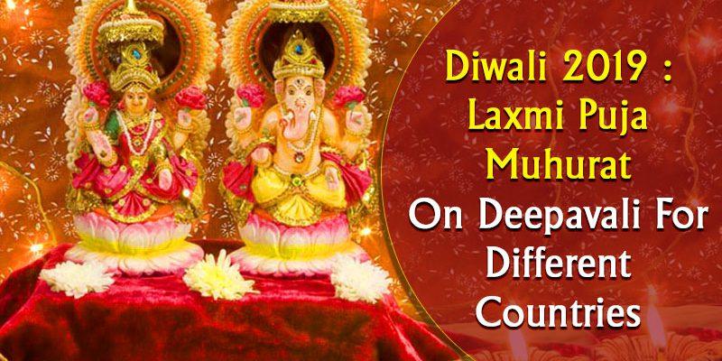 Diwali 2019 Laxmi Puja Muhurat