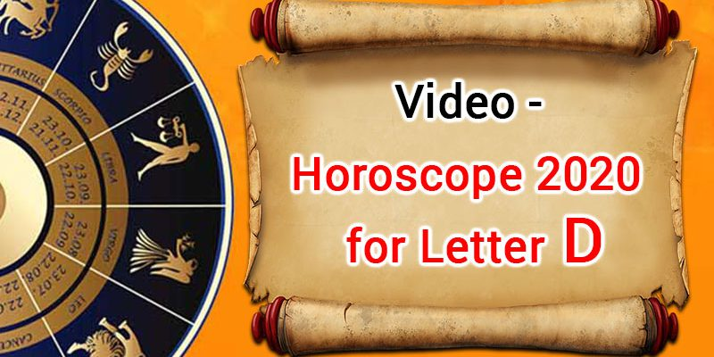 letter d horoscope video