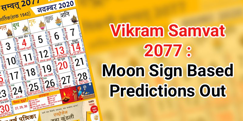 hindu-calendar-en (1)