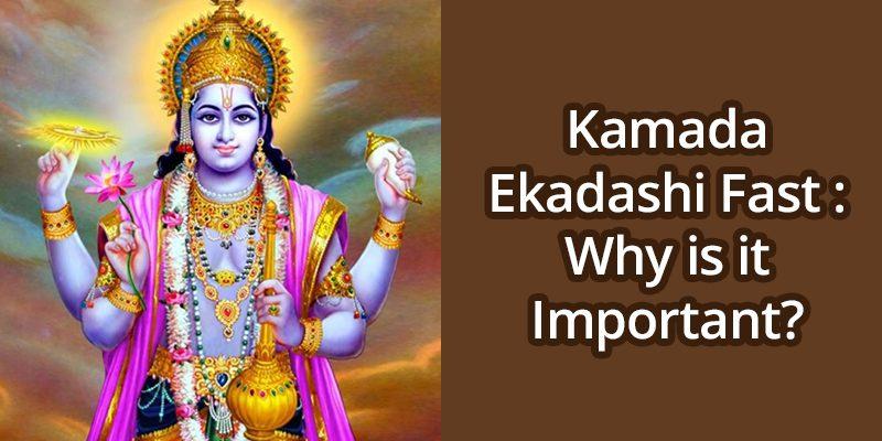 kamda-ekadashi-en