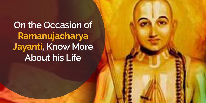 ramanujcharya-jyanti-en