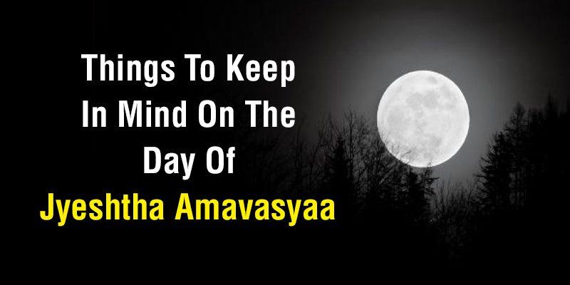 jyeshtha-amavasya-en