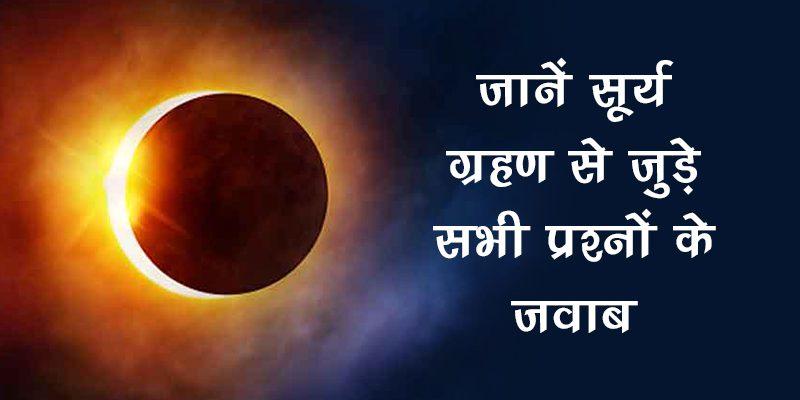 solar-eclipse-hi