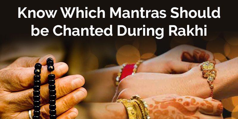 rakhi-mantra-en